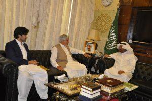 Meeting in Saudi Arabia