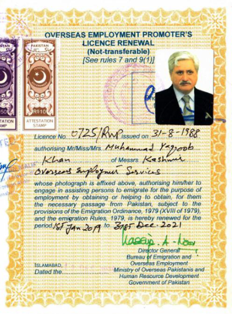 Overseas Employment Promoters License